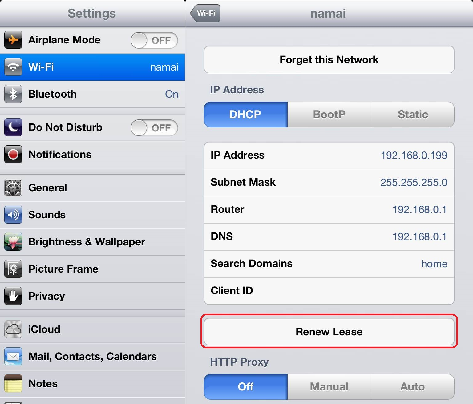How can i change my network name on iphone