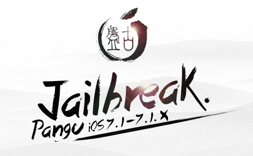 Learn How to Jailbreak iOS 9  3